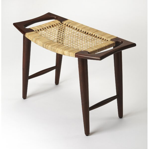 Arago Modern Rattan Accent Stool by World Menagerie