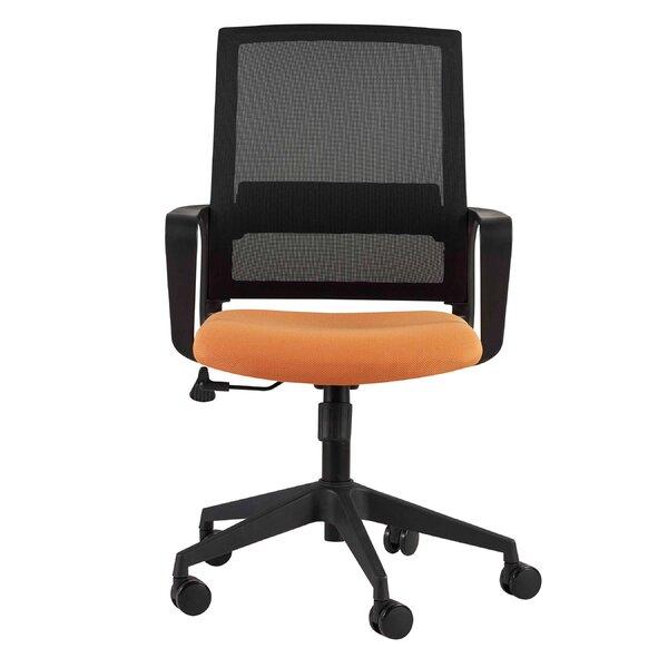 Lunn Ergonomic Mesh Office Chair by Wrought Studio