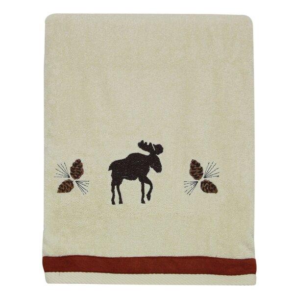 North Ridge Terry Cloth Bath Towel by Bacova Guild