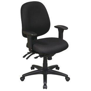 Hathcock Ergonomic Task Chair