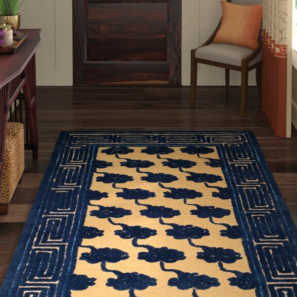Layoune Beige/Blue Geometric Area Rug by World Menagerie