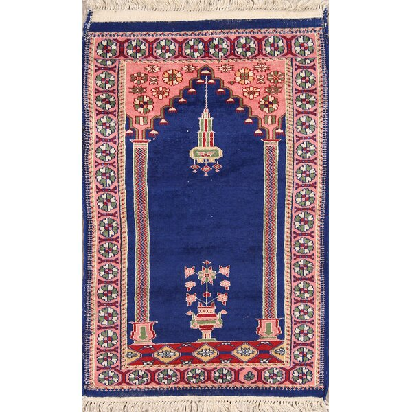 Barga Bokhara Oriental Hand-Knotted Wool Red/Blue Area Rug by Bloomsbury Market