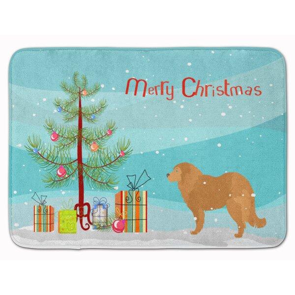 Caucasian Shepherd Dog Christmas Tree Memory Foam Bath Rug