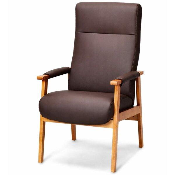 Watlington PU Leather Armchair By Ebern Designs