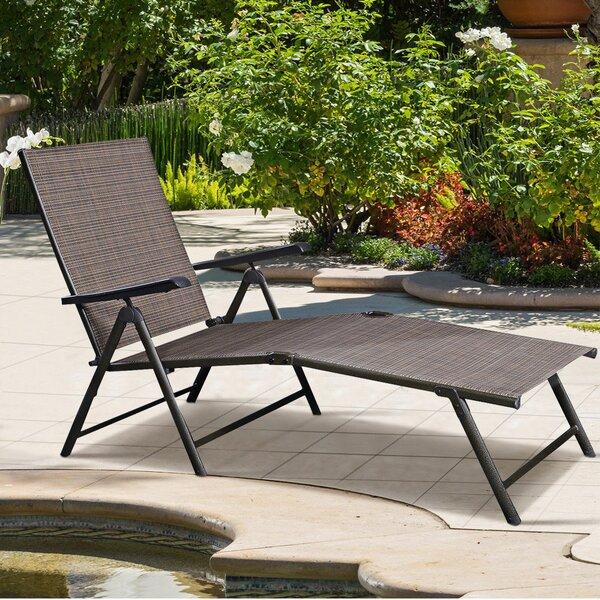 Soileau Pool Folding Reclining Chaise Lounge by Winston Porter Winston Porter