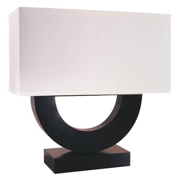 Henault 23 Table Lamp by Bloomsbury Market