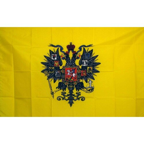 Imperial Russia Historical Traditional Flag by NeoPlex