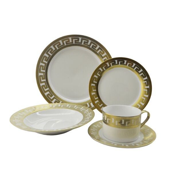 Inspired Versace 40 Piece Dinnerware Set, Service for 8 by Three Star Im/Ex Inc.