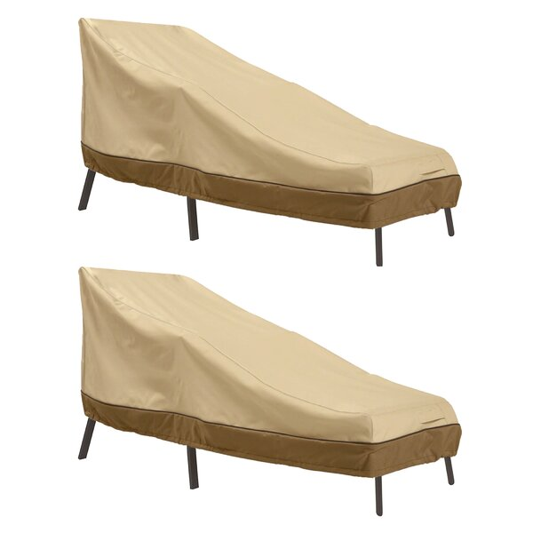 Mckinnis Water Resistant Patio Chaise Lounge Cover (Set of 2) by Red Barrel Studio