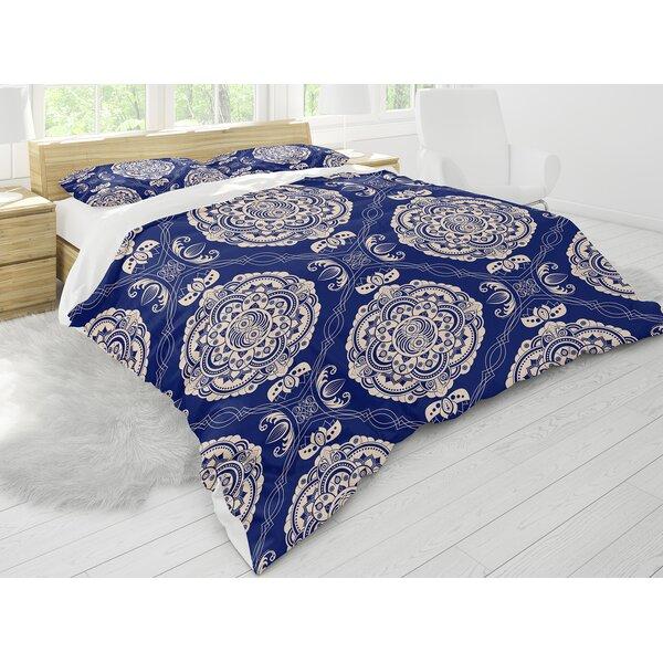 Apogee Comforter Set
