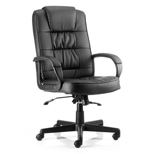 Chefsessel Ebern Designs   Büro > Bürostühle und Sessel  > Chefsessel   Ebern Designs
