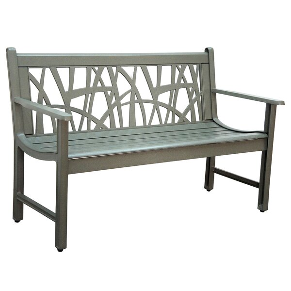 Mississippi Cast Aluminum Garden Bench by Innova Hearth and Home