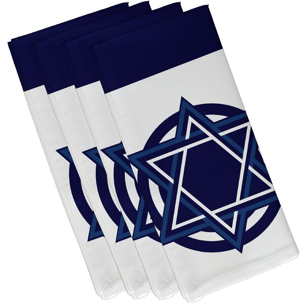 Star Bright Geometric Print Napkin (Set of 4) by The Holiday Aisle