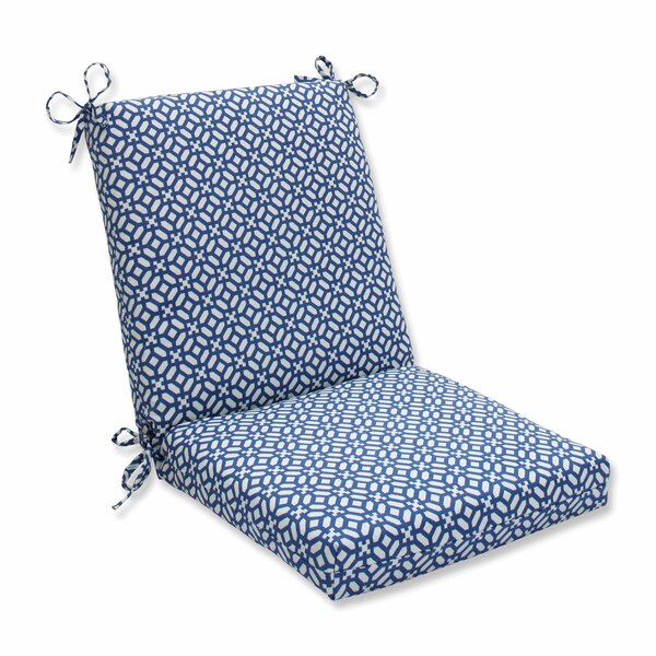In the Frame Indoor/Outdoor Dining Chair Cushion