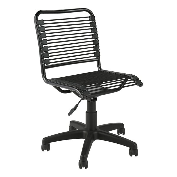 Clemon Swivel Bungee Desk Chair by Zipcode Design