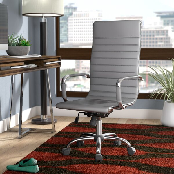 Alessandro Desk Chair by Wade Logan