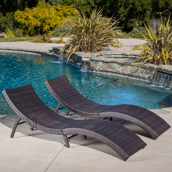 Kaylee Chaise Lounge (Set of 2)