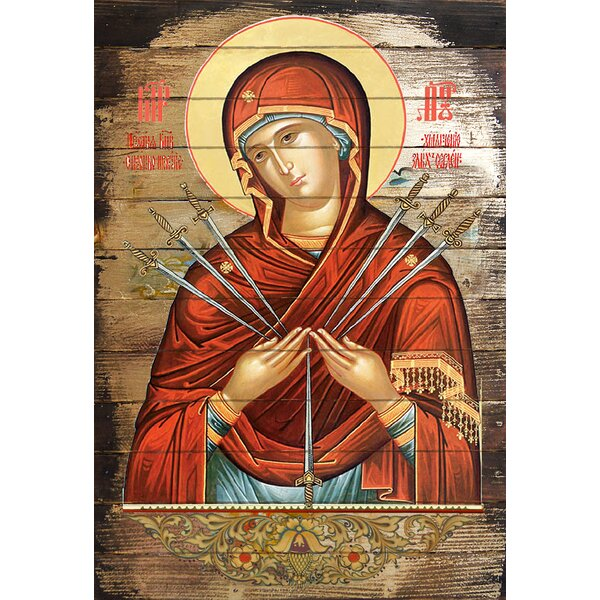 Inspirational Icon Virgin Mary of The Seven Swords Painting by G Debrekht