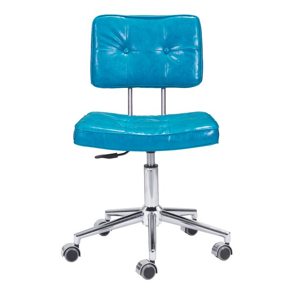 Mazelina Low-Back Desk Chair by Ivy Bronx