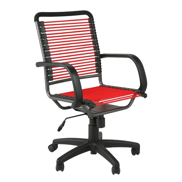 Amico Bungee Armed Desk Chair by Orren Ellis