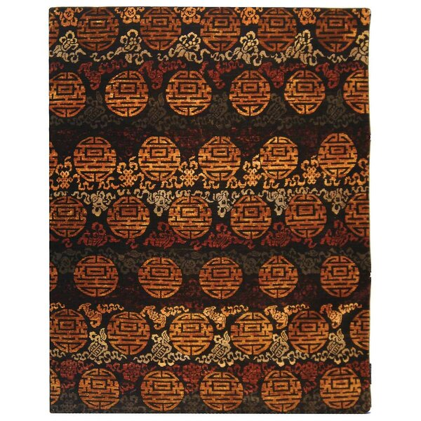 Yassin Hand-Knotted Black/Gold Area Rug by World Menagerie