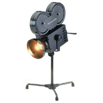 Projector 14 Table Lamp by Bass
