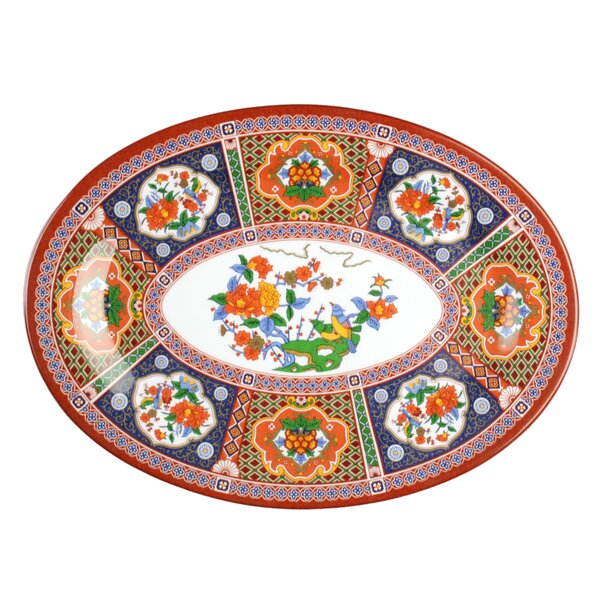 Hendricks Platter (Set of 12) by Bloomsbury Market