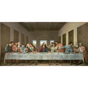 'The Last Supper' by Leonardo Da Vinci Graphic Art Print on Wrapped Canvas by Astoria Grand