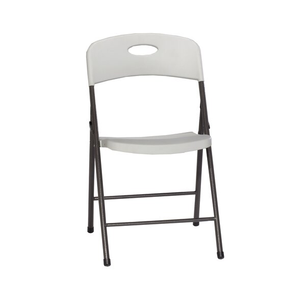 Sudden Solutions Utility Folding Chair (Set of 4) by MECO Corporation