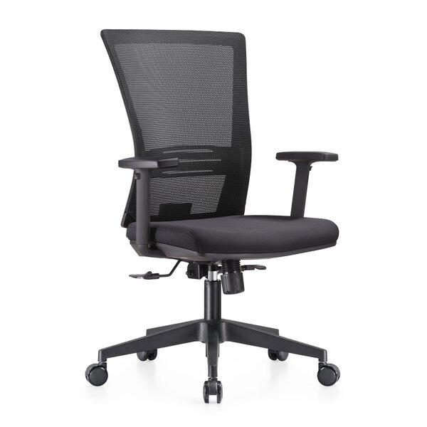 Jaelyn Ergonomic Mesh Office Chair by Symple Stuff