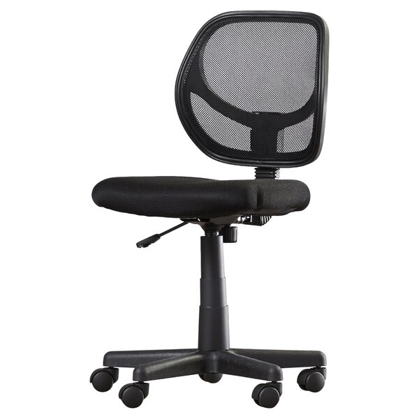 Mesh Office Chairs You Ll Love In 2020 Wayfair