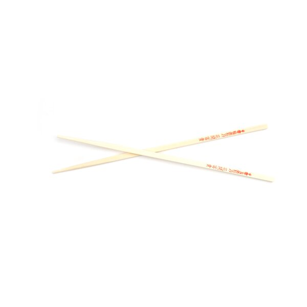 Chengdu Chopsticks (Set of 20) by Fox Run Brands