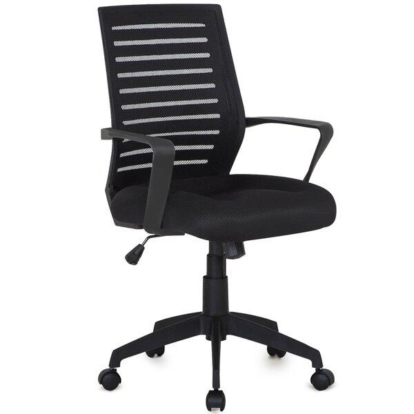 Boynton Premium Mesh Office Chair by Symple Stuff