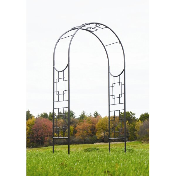 Square-on-Squares Iron Arbor by ACHLA