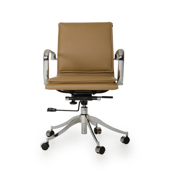 Carter Desk Chair by Wade Logan