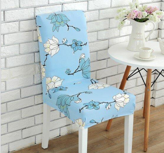 Home & Garden Elegant Box Cushion Dining Chair Slipcover