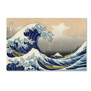 The Great Kanagawa Wave by Katsushika Hokusai Painting Print on Wrapped Canvas by Trademark Fine Art
