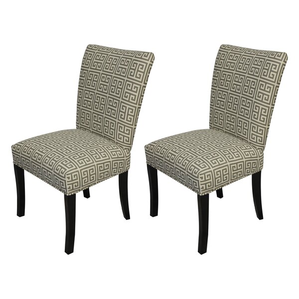 Julia Side Chair (Set of 2) by Sole Designs Sole Designs