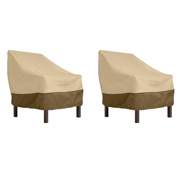 Mckinnis Water Resistant Patio Chair Cover (Set of 2) by Red Barrel Studio