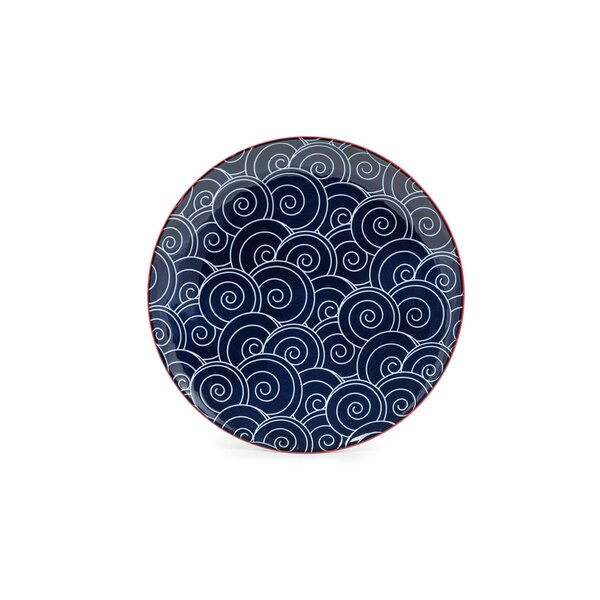 Irwinton Dinner Plate (Set of 4) by Bungalow Rose
