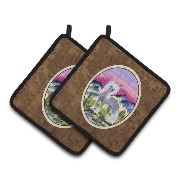 Chinese Crested Brown/Purple Potholder (Set of 2) by East Urban Home