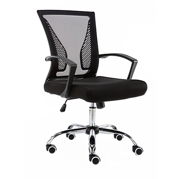 Bluxome Mesh Office Chair by Symple Stuff