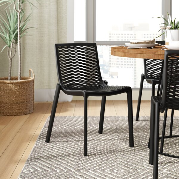 Audet Side Dining Chair (Set of 2) by Ebern Designs