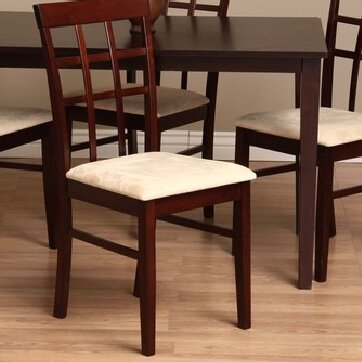 Tiffany Justin Side Chair (Set of 4) by Warehouse of Tiffany
