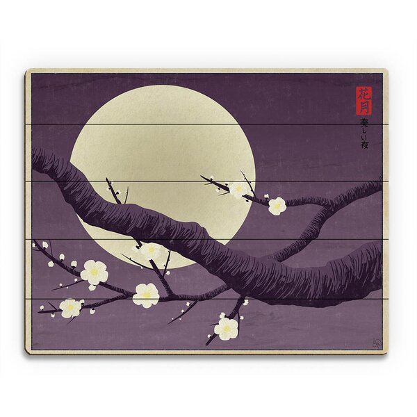 Hanami Graphic Art on Plaque in Purple by Click Wall Art