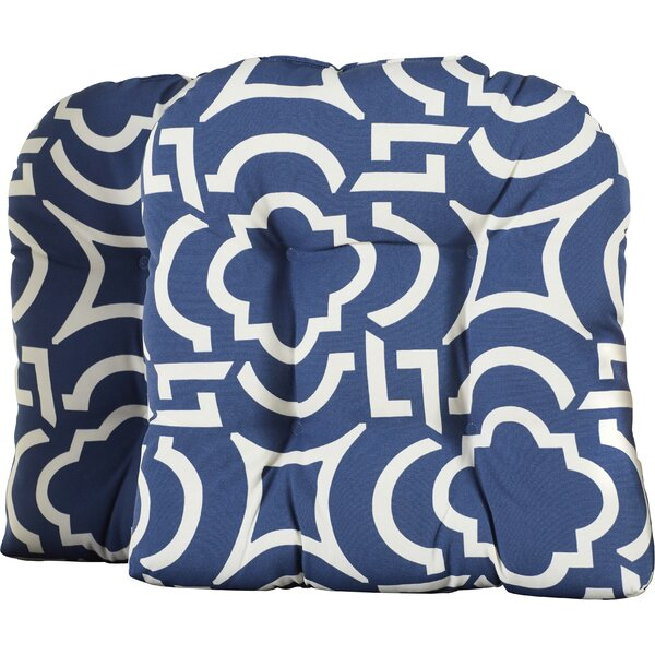 Carmody Indoor/Outdoor Seat Cushion (Set of 2) by Pillow Perfect
