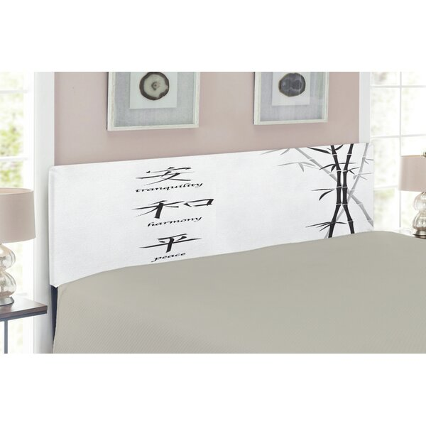 Bamboo Queen Upholstered Panel Headboard by East Urban Home East Urban Home