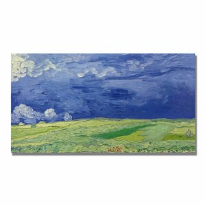 'Wheatfields under Thundercloud' by Vincent Van Gogh Painting Print on Wrapped Canvas by Trademark Fine Art