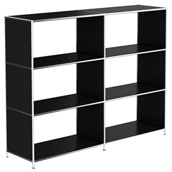 Manzella Standard Bookcase By Latitude Run