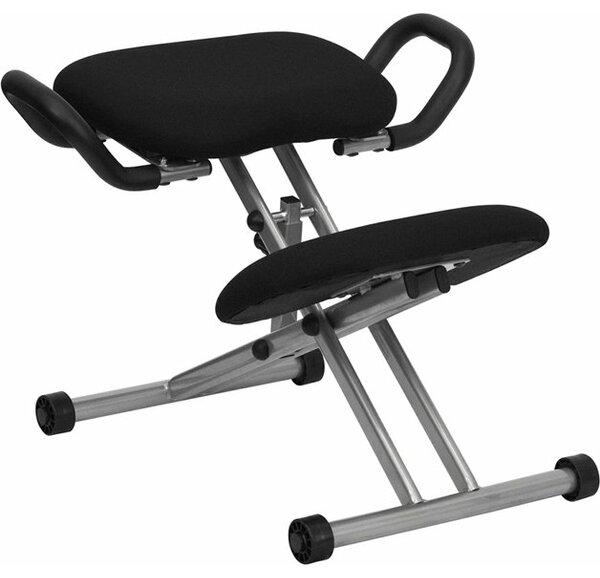 Krull Kneeling Chair by Symple Stuff